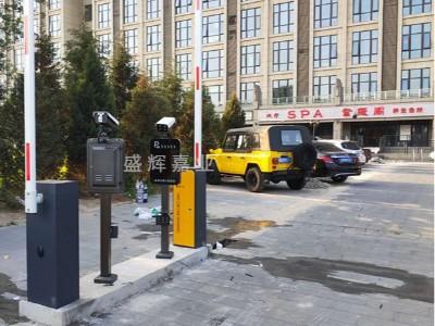 SPA-紫微阁停车收费管理系统【盛辉嘉业提供】