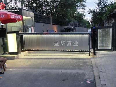 车牌识别广告道闸【盛辉嘉业】停车管理系统生产厂家