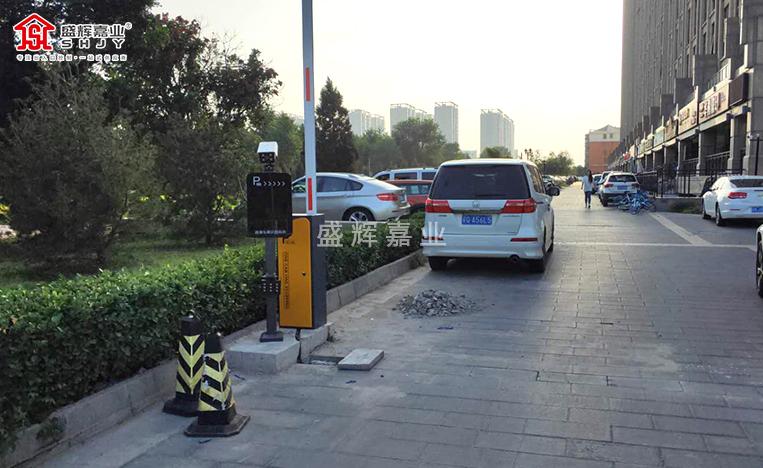 停车收费管理系统