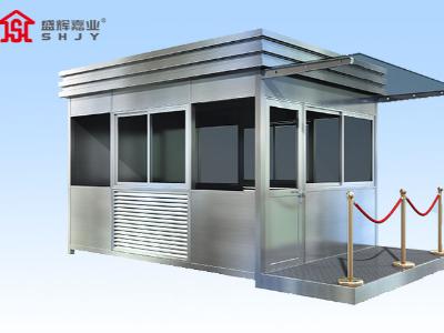 给廊坊碳钢岗亭上色会有哪些好处?碳钢岗亭上色使用工艺如何?
