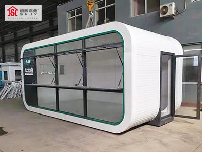 【盛辉嘉业】北京九公山售货亭定制