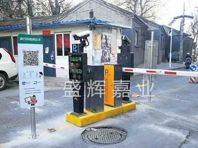 商场停车十分困难怎么办?安装北京盛辉嘉业车牌识别停车场系统解难题