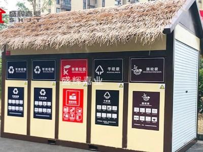 垃圾分类房走入新社区,带来新时尚