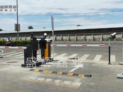 【北京盛辉嘉业】停车场车牌识别系统日常使用应该注意那些事项?