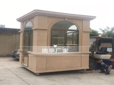 北京盛辉嘉业河北北京天津地区提供优质岗亭的制作