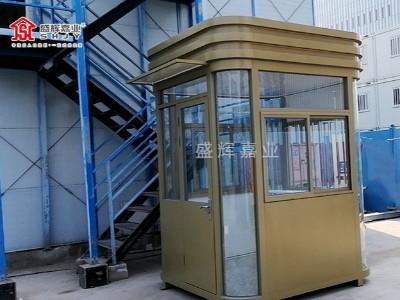 北京西站附近工地钢结构岗亭投入使用——北京岗亭厂家提供