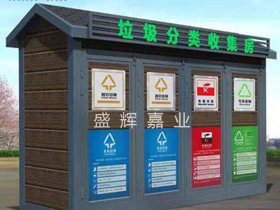 通过应用环保垃圾房为市民垃圾分类提供便利