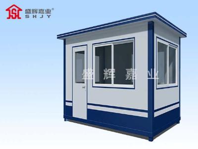 保安岗亭的摆放位置以及内部结构是如何合理安排的?