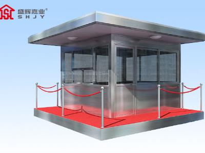 定制不锈钢岗亭对北京岗亭厂家的基本要求都有哪些?