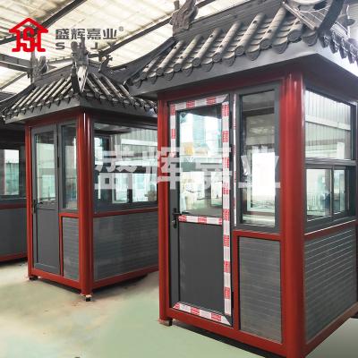 中国风复古岗亭