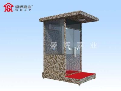 活动板房岗亭可以使用钢筋水泥进行固定安装吗?