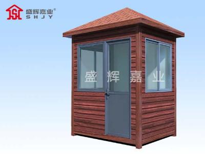 保安岗亭厂家:保安岗亭可以使用哪种材质生产?
