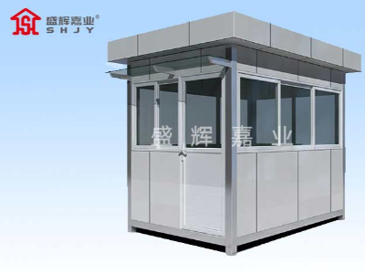岗亭生产厂家是如何组装岗亭的?