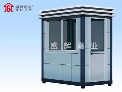 对于天津定制岗亭不锈钢材料的真伪方式该如何去分辨?