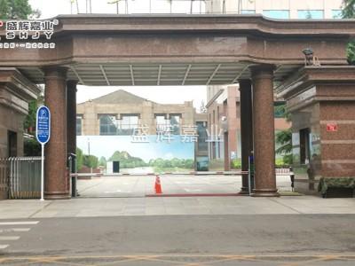 北京西直门宾馆停车收费管理系统安装调试完成交付使用