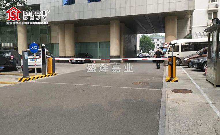 停车场出入口收费系统