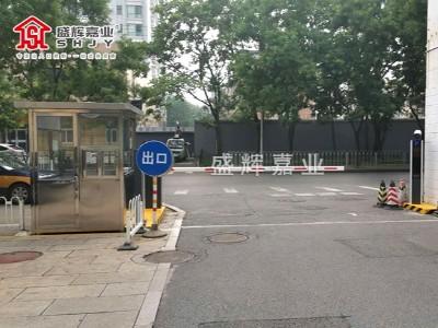 莲花桥京海宾馆停车场出入口收费系统【盛辉嘉业】车牌识别厂家提供