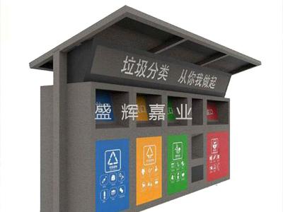 环保垃圾房的存在对现代社会有哪些重要的意义呢?