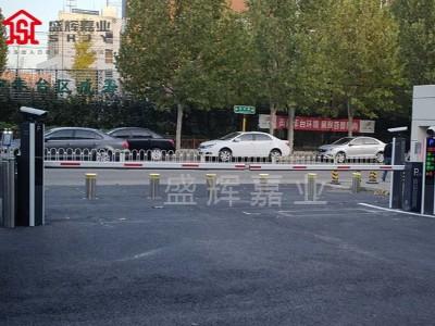 【北京盛辉嘉业】智能停车场管理系统,改变传统停车管理方式