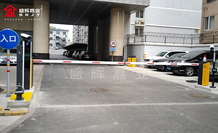 停车场出入口控制系统