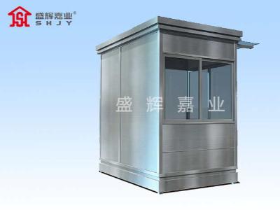 天津定制岗亭注重产品质量,岗亭面临漏水该如何解决?