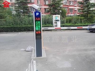 大兴停车场车辆识别系统原理是什么?