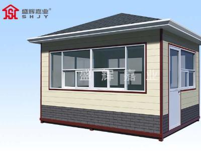 钢结构岗亭使用期间怎么样?岗亭有着怎样的优势?