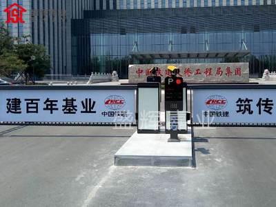 【北京盛辉嘉业】教您停车场车辆识别系统使用过程成中如何保养?