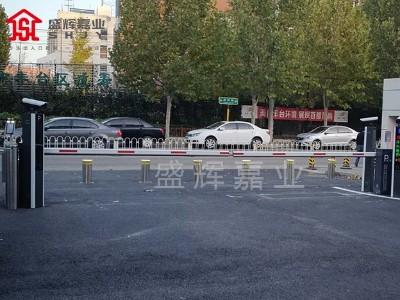 【北京盛辉嘉业】停车场收费系统使用寿命有多长