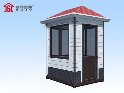 怎样区分岗亭的用途?秦皇岛小区门卫岗亭一般用在小区门口