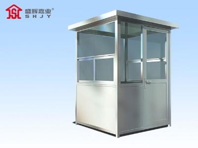 某广告公司在【盛辉嘉业】采购了常规不锈钢岗亭