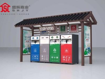 垃圾分类房-改善社区环境就靠它