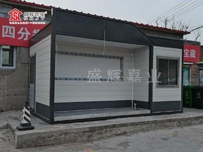 北京大兴垃圾分类房投入使用-【盛辉嘉业】垃圾房厂家提供