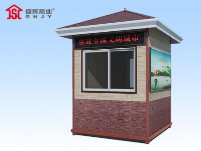 秦皇岛小区门卫岗亭在户外长期使用不会改变其颜色
