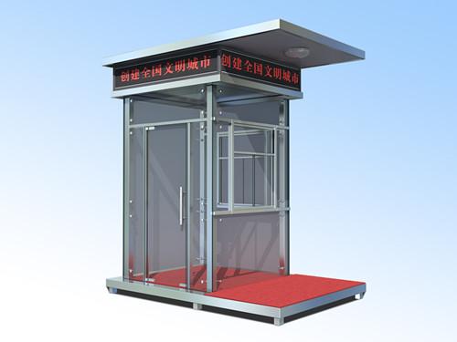 北京定制不锈钢玻璃站台岗亭厂家