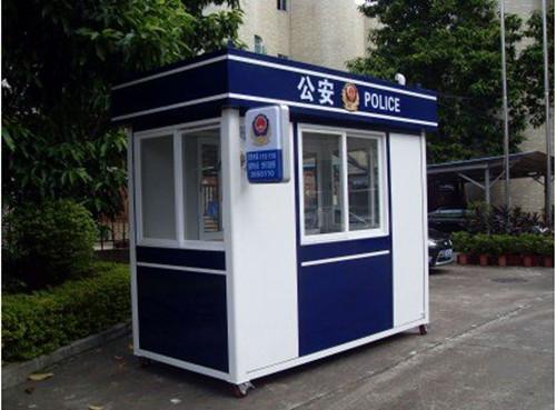 北京定做警卫岗亭
