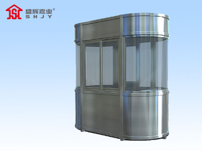 如何进一步提升盛辉嘉业钢结构岗亭的安全性能?