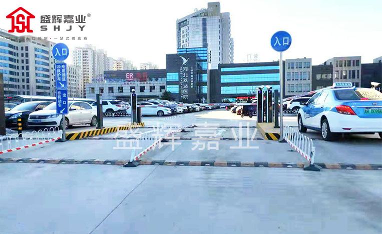 无人值守停车场收费系统
