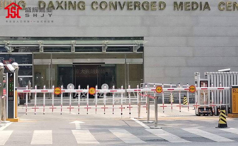 北京车牌识别停车管理系统