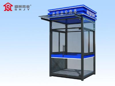 盛辉嘉业岗亭厂家:秦皇岛小区门卫岗亭存在的几大因素