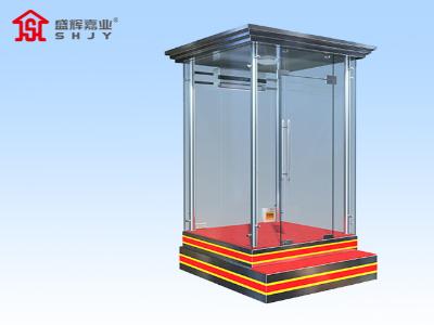 订购北京怀柔区玻璃站台保安岗亭【盛辉嘉业】