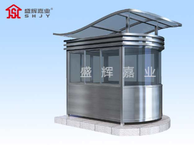 天津定制岗亭生产厂家打造具有市场开拓性产品长期发展