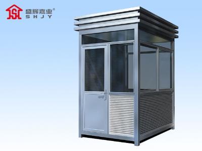 市场使用较多的不锈钢治安岗亭都有哪些功能?