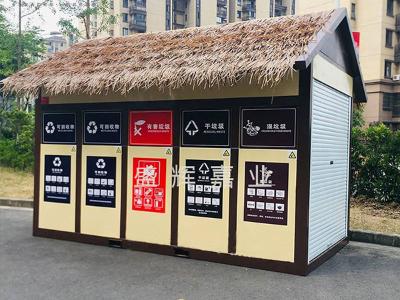 使用智能垃圾分类房有哪些好处?垃圾房对环境改善有帮助吗?