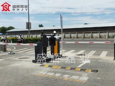 小区门口车牌照识别系统【北京盛辉嘉业】