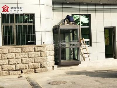北京某部队防弹岗亭投入使用——盛辉嘉业岗亭生产厂家提供