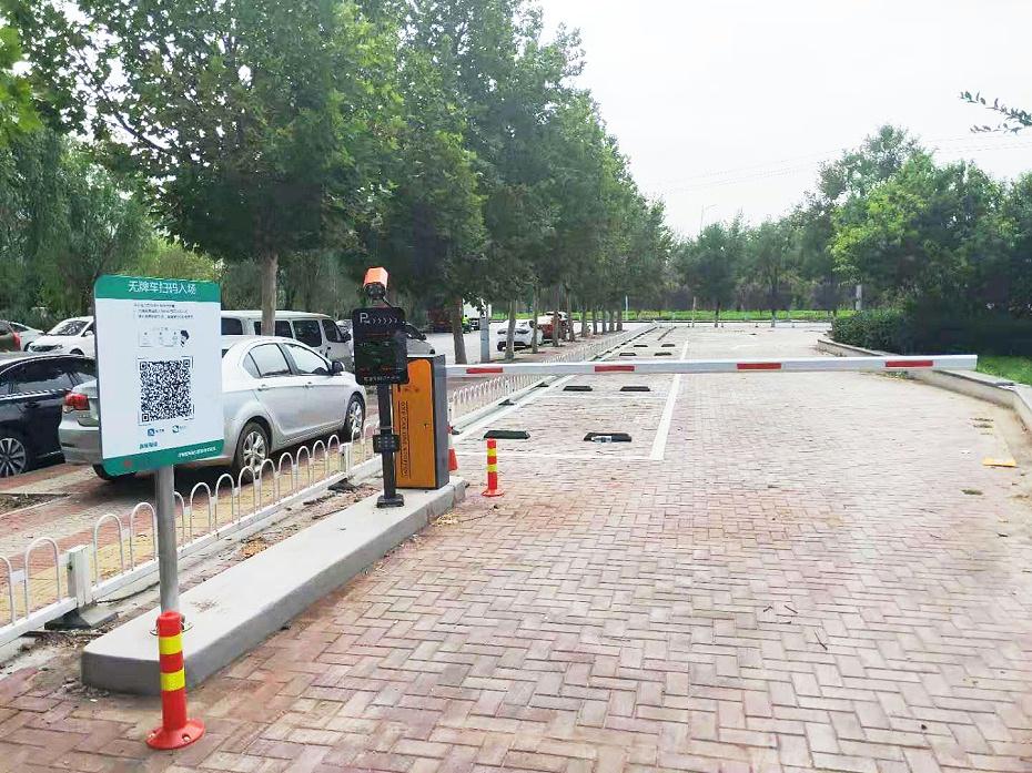 无人停车场管理系统