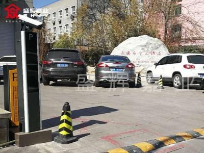 【北京盛辉嘉业】介绍停车收费系统之入口处的收费标准方法