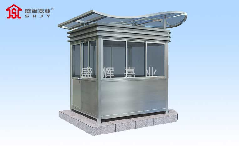 钢结构岗亭