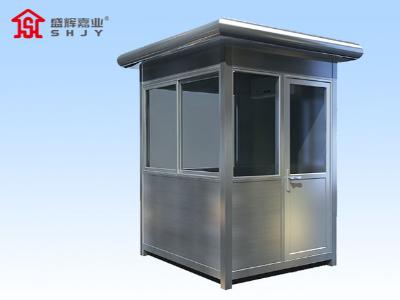 秦皇岛小区门卫岗亭凭借产品良好工艺得到更高水平的安装